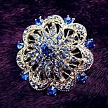 Women's Royal Blue Flowwer Brooch