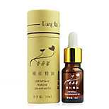 Whitening Private Parts Care Compound Essential Oil10ml