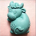 Cow Shaped Bake Mold, W10.2cm x L6.8cm x H3.7cm