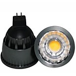 7W GU5.3(MR16) Focos LED A60(A19) COB 700LM lm Blanco Fresco Regulable / Decorativa DC 12 V