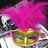 Women's Fashion Feather Costume Party Mask
