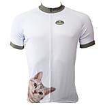 PaladinSport Men's Short Sleeve Cycling Jersey New Style DX503 100% Polyester