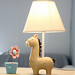 Pony Baby Dimming 40W LED Small Night Table Lamp 220V(Assorted Colors)