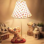 Herb-Tale® Spotted Dog 35W Cartoon Pastoral Style Bedsides Desk Lamp 220V
