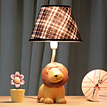 40W LED The Lion King Lattice Lampshade Dimming Small Table Lamp 220V