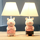 40W LED Loving Pigs Dimming Small Table Lamp 220V(Assorted Colors)