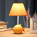 40W LED Saucy Kiss Fish Dimming Small Table Lamp 220V(Assorted Colors)