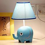 40W עמעום פיל החם היפה הוביל 220v הקטן מנורת שולחן הלילה (מגוון צבעים)