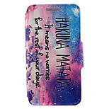 Kinston® Sky Hakuna Matata Pattern Full Body PU Cover with Stand for HTC One M7/M8/M9 and HTC Desire 816/826/Eye