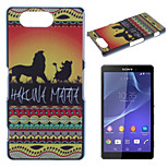 Lion Pattern Painted PC Material Phone Case for Sony Z3 Mini