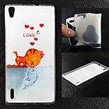 3 D Embossed Design Fish and the Cat's Love Pattern TPU Ultra Soft Case for Huawei Ascend P8