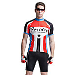 FORIDER® Short Sleeved Jersey Bike Cycling Men's Clothes Men's Suits, Suits And Myth