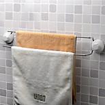2 Layers Powerful Sucker /Sucked Towel Bar 57*10*8.5cm(22.44