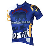 PaladinSport Men's Short Sleeve Cycling Jersey New Style The Bear DX531 100% Polyester