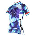PaladinSport Women Short Sleeve Cycling Jersey New Style Violet DX500 100% Polyester