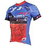 PaladinSport Men's Short Sleeve Cycling Jersey New Style Sprint DX380 100% Polyester