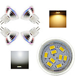 5 pcs Ding Yao 4W 9SMD 5730 240-350LM 2800-3500/6000-6500K Warm White/Cool White MR11 Spot Lights AC 12V