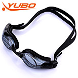YOBO Unisex Swimming Goggles Light Gray Anti-Fog/Adjustable Size/Anti-UV/Anti-slip Strap PC Silica Gel