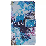 Dream  Pattern PU Leather Phone Case For  Sony Xperia E1