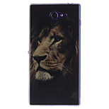 COCO FUN® Black Lion Pattern Soft TPU IMD Back Case Cover for Sony Xperia M2 S50h