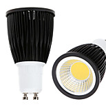 2 pcs Ding Yao GU10 12W 1X COB 50-100LM 2800-3500/6000-6500K Warm White/Cool White Spot Lights AC 85-265V