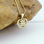 18K Golden Plated Allah Muslim Islamic Zircon Micro-Inclosed Heart Pendant