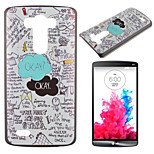 Cloud Pattern PC Phone Case for LG G3