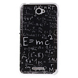 Mathematical Function Design TPU IMD Soft Cover for Sony E4