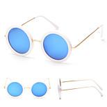 Vinatge Mirrored Round Sunglasses