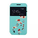 Sky Birds Pattern PU Leather Phone Case For Lenovo A319
