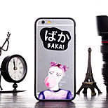 Girl Blow Balloon Pattern Frame Back Cover for iPhone 6