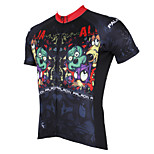 PaladinSport Men's Short Sleeve Cycling Jersey New Style DX528 100% Polyester