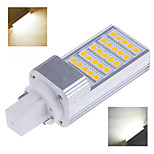 1 pcs Ding Yao G24 5W 25SMD 5050 600-700LM 2800-3500/6000-6500K Warm White/Cool White Bi-pin Lights AC 85-265V