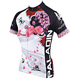 PaladinSport Women Short Sleeve Cycling Jersey New Style Plum DX542 100% Polyester