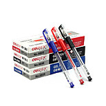 Gel Ink Pen 0.5mm 12pcs/box