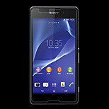 Anti-scratch Ultra-thin Tempered Glass Screen Protector for Sony Xperia E4