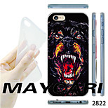 MAYCARI®Fierce Dog Pattern TPU Soft Transparent Back Case for iPhone 6