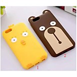 Creative New Stay Meng Cubs Cartoon Chicken Cell Phone Shell for iPhone 5/5S(Assorted Colors)