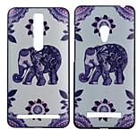 Elephant Pattern PC Hard Case for Asus Zenfone 2/Asus Zenfone 5