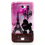Tower Pattern Glitter TPU Material Soft Phone Case for Sony E4
