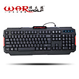Professional Wired USB Luminous Gaming  Keyboard  With System Windows2000.XP(PS2-SP3) K-2 Black