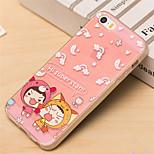 Super Star Pattern TPU Soft Case for iPhone 5/5S