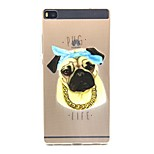 PTU Dog Necklace Slim Feel Protective Sleeve for Huawei P7/P8