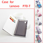 Protective PU Leather Magnetic Vertical Flip Case for Lenovo P70-t(Assorted Colors)