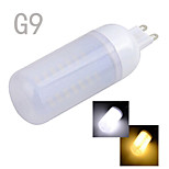 1 pcs Ding Yao G9/GU10 15W 56LED SMD 5730 1300-1400LM Warm White/Cool White Corn Bulbs AC 220-240V
