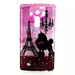 Romantic Tower Pattern Glitter TPU Cell Phone Soft Shell For LG G4