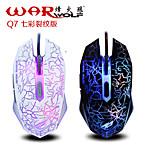 800/1200/1600/2400DPI USB LED Breathing Lamp Usb output  Game Mouse
