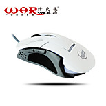 800/1200/1600/2400DPI USB LED Breathing Lamp  7 Colour Cool Optical Network Game  Mouse