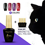 Azure 4Pcs/Lot UV Magnetic Cat Eyes Gel Polish Gel Nail Lacquer Soak off UV Gel Nails Beauty (#55+#56+#57+#58)