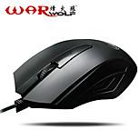 3D USB Usb Output  Game Mouse With  System  Windows2000,XP(SP2、SP3).Vista.Windows7.Windows8 M-01